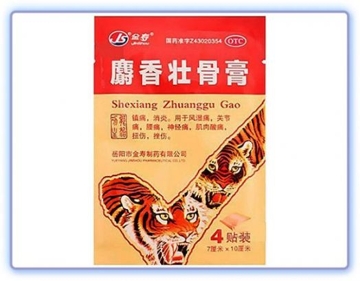 Тигровый усиленный пластырь Shexiang Zhuanggu Gao