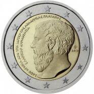 2 евро 2013 Греция, Академия Платона, люкс,в квадрокапсуле!