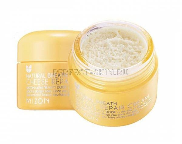 Mizon Cheese Repair Cream 50ml