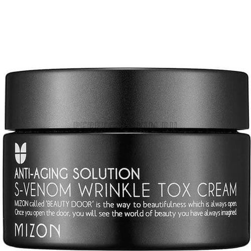 Mizon S-Venom Wrinkle Tox Cream 50ml