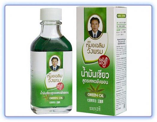 Жидкий фитобальзам для тела Зеленый