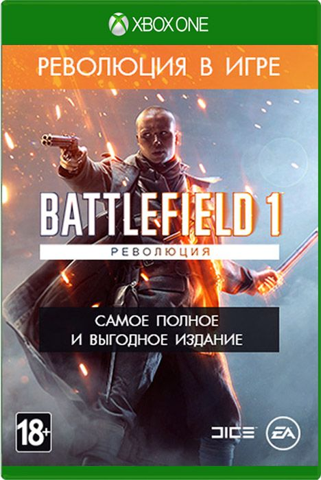 Игра Battlefield 1 Революция (Xbox One, русская версия, Диск)