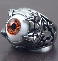 Кольцо Око Дракона