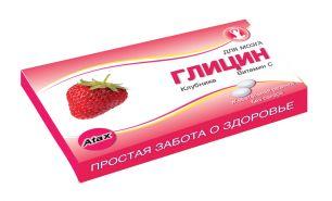 """""""Atax"""" Жевательная резинка Глицин+витамин С, вкус клубника"""