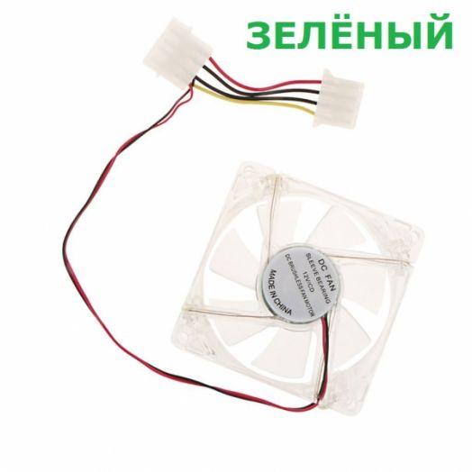 Вентилятор LED Зелёный 120х120х25 12V