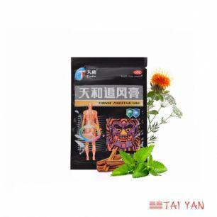"""""""Тай Ян"""" Пластырь TM Tianhe Zhuifeng Gao (обезболивающий, усиленный), 5 шт.(7*10 см.)"""