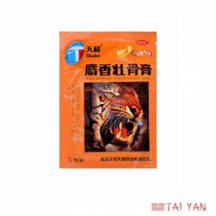 """""""Тай Ян"""" Пластырь TM Tianhe Shexiang Zhuanggu Gao (противоотечный), 5 шт.(7*10 см.)"""