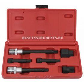 ATF-5218C Набор для обслуживания генераторов Licota, 6 предметов.