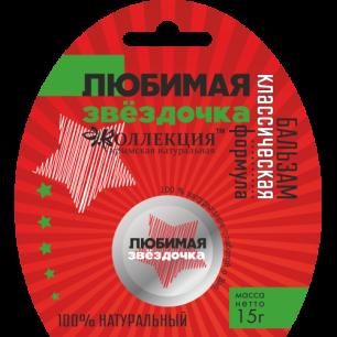 """""""КНК"""" Бальзам профилактический """"Любимая звездочка"""" 01227, 15г"""