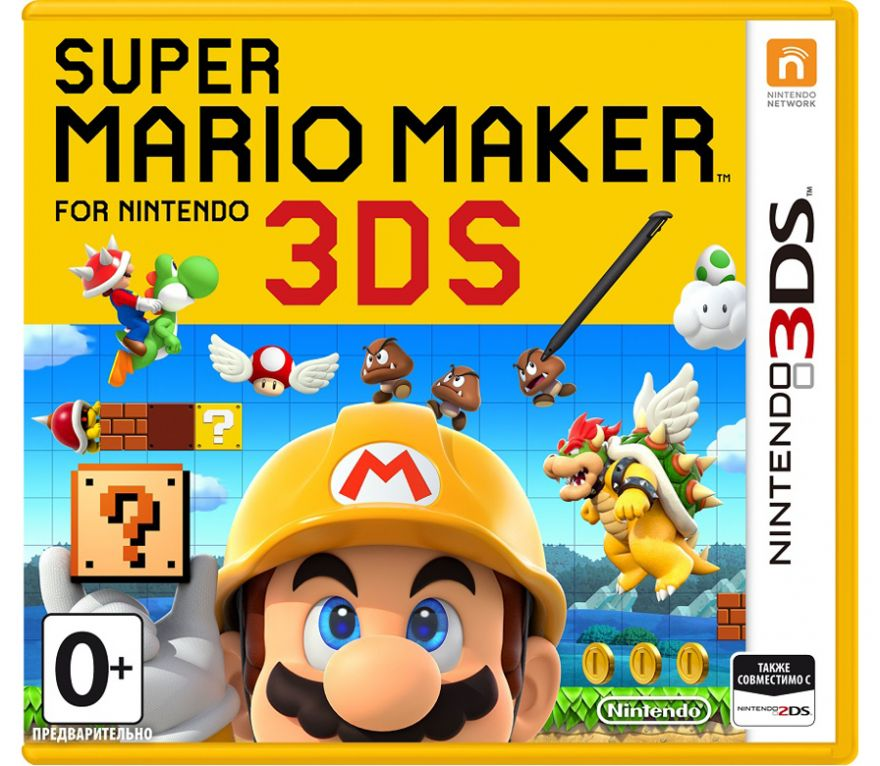 Игра Super Mario Maker (Nintendo 3DS)