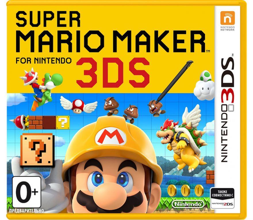 Игра Super Mario Maker (Nintendo 3DS)