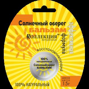 """""""КНК"""" Бальзам профилактический """"Солнечный оберег"""" 01226, 15г"""