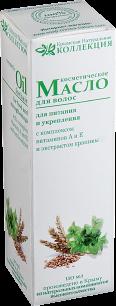 """""""КНК"""" Масло для волос """"Питание и укрепление"""" 100г (00129)"""