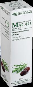 """""""КНК"""" Масло для волос """"Восстанов.и блеск"""" 100г (00130)"""