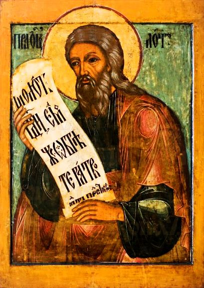 Лот (рукописная икона)