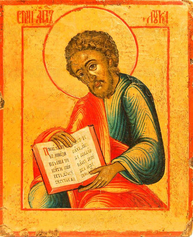 Лука Евангелист (рукописная икона)
