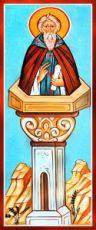 Лука  Халкидонский (Столпник) (рукописная икона)