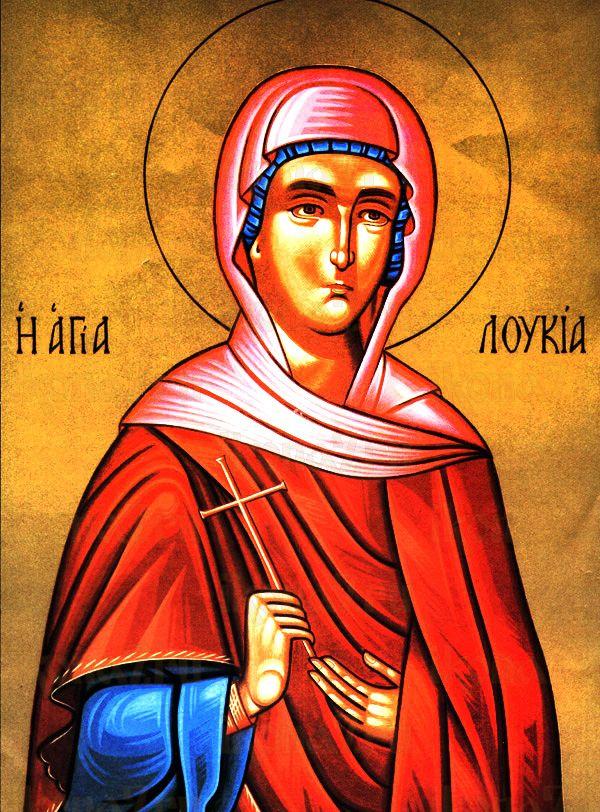 Лукия Сиракузская (рукописная икона)