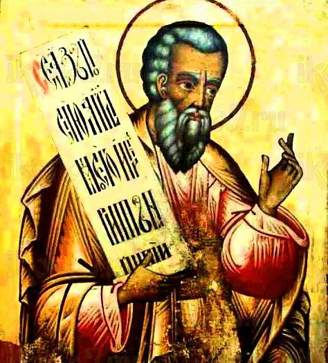 Малахия  (рукописная икона)