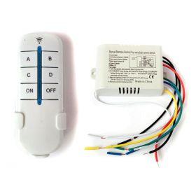 Контроллер для дистанционного управления освещением YAM-804