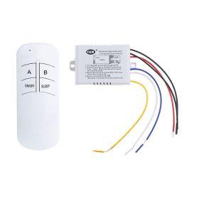 Контроллер для дистанционного управления освещением YAM-803