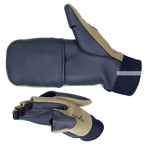 Купить Перчатки-варежки Norfin Astro (Артикул: 70305)