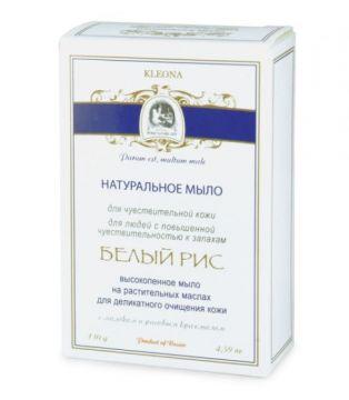 Мыло банное «Белый рис» – для людей с чувствительной кожей 130 гр