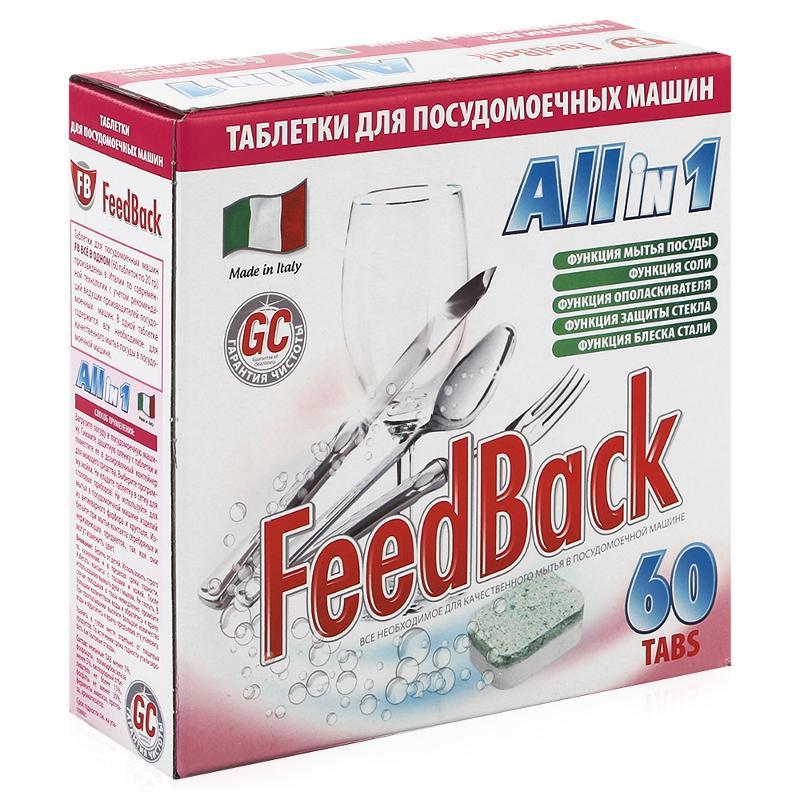 FeedBack Таблетки All in 1 для посудомоечных машин, 60 шт