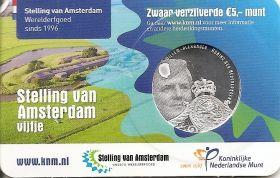Линия оборонительных сооружений Амстердама 5 евро Нидерланды 2018
