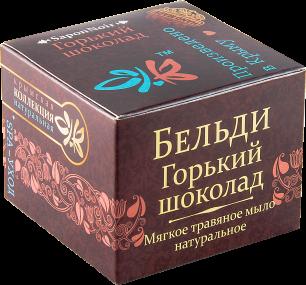 """КНК"" Мягкое трав.мыло  БЕЛЬДИ ""Горький шоколад"" 120г (00043)"