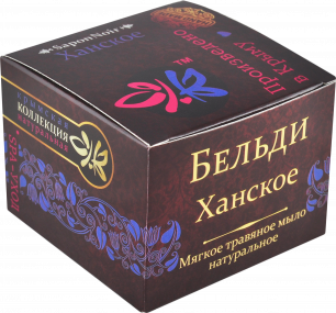 """КНК"" Мягкое трав.мыло БЕЛЬДИ ""Ханское""120г (00048)"