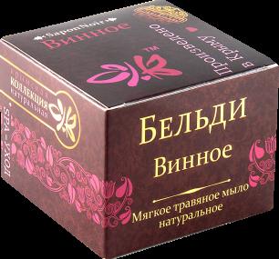 """""""КНК"""" Мягкое трав.мыло БЕЛЬДИ """"Винное"""" 120г (00054)"""