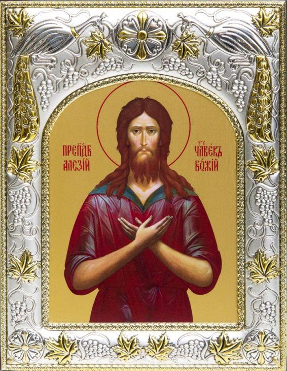 Серебряная икона именная Алексий (14*18см., гальванопластика, Россия-Италия)