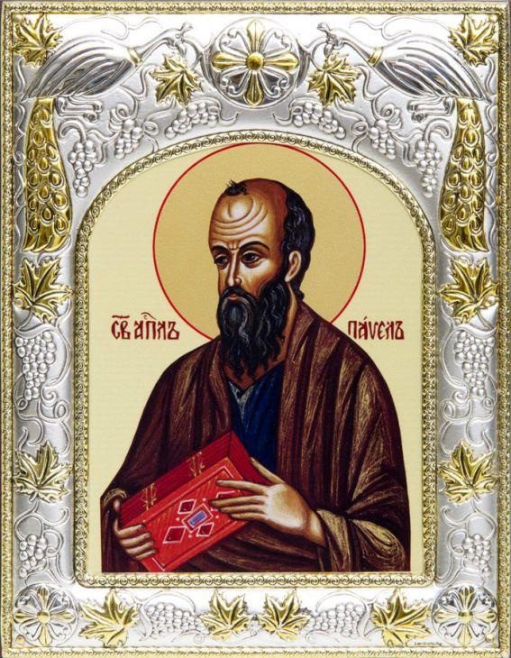 Серебряная икона именная Апостол Павел (14*18см., гальванопластика, Россия-Италия)