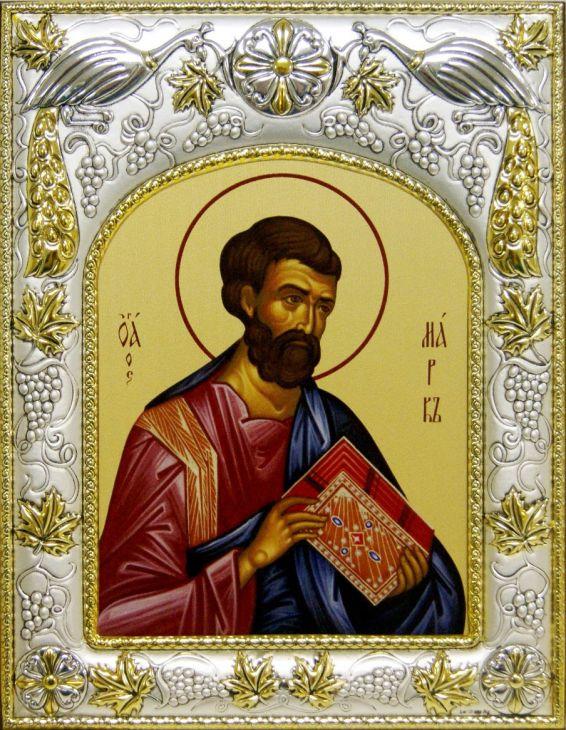 Серебряная икона именная Апостол Марк (14*18см., гальванопластика, Россия-Италия)
