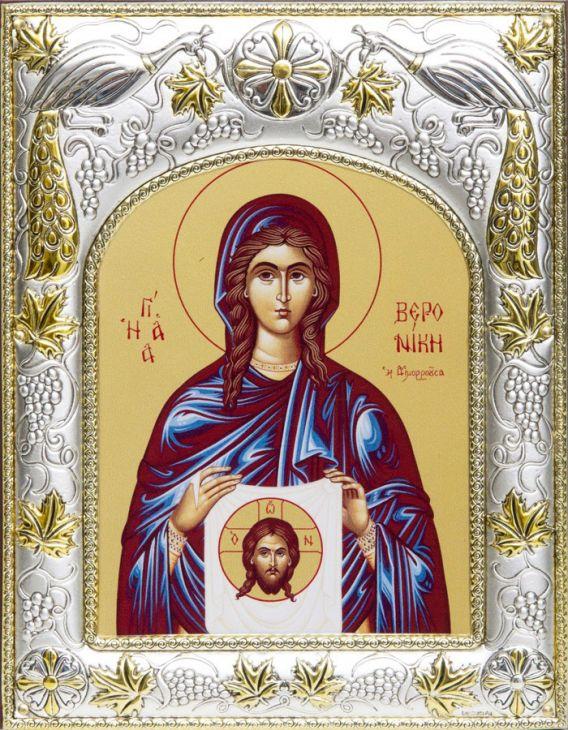 Серебряная икона именная Вероника (14*18см., гальванопластика, Россия-Италия)