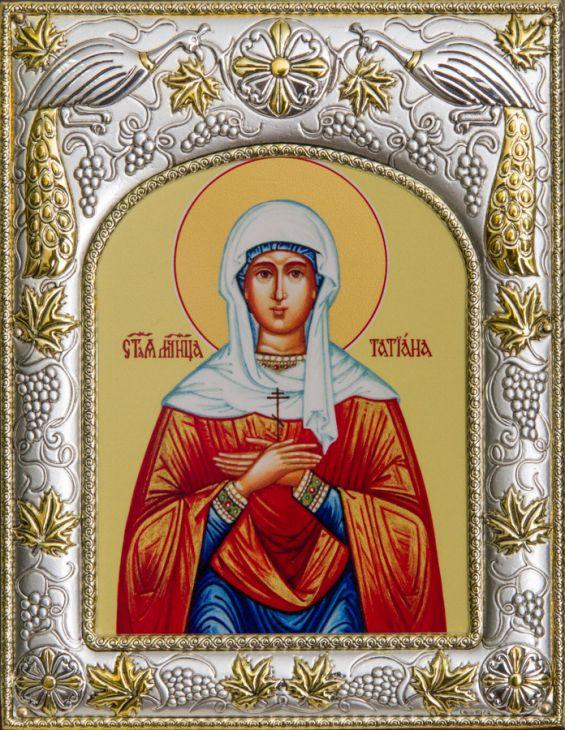 Серебряная икона именная Татиана (14*18см., гальванопластика, Россия-Италия)