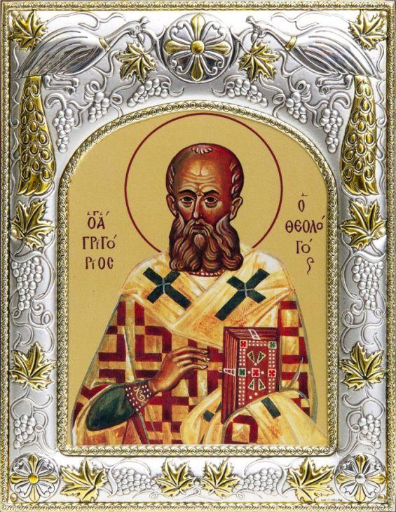 Серебряная икона именная Григорий Богослов Святитель (14*18см., гальванопластика, Россия-Италия)