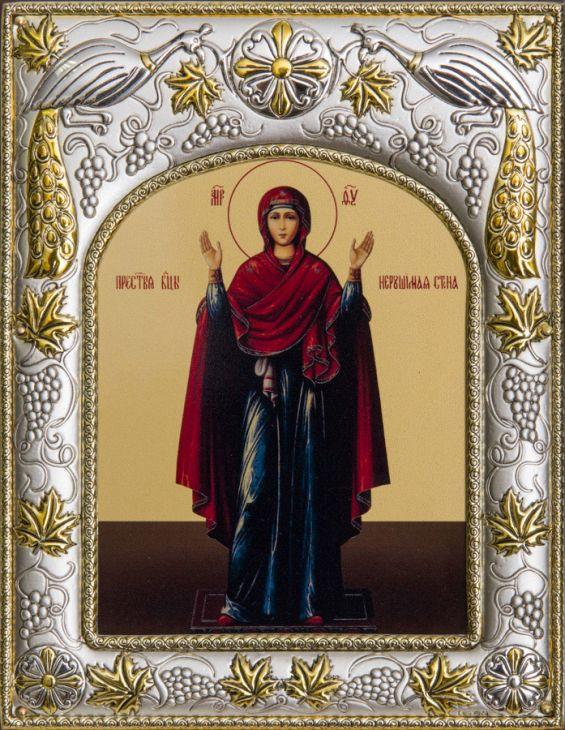 Икона Божья Матерь Нерушимая Стена (14*18см., гальванопластика, Россия-Италия)