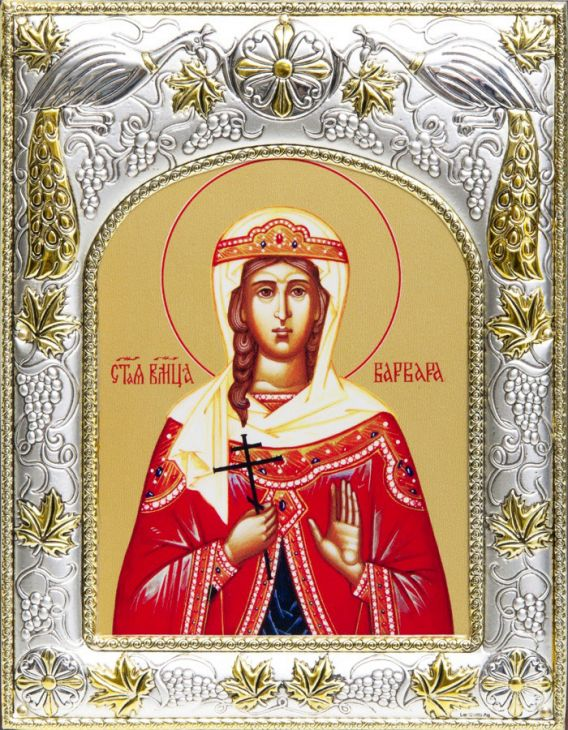 Серебряная икона именная Варвара (14*18см., гальванопластика, Россия-Италия)