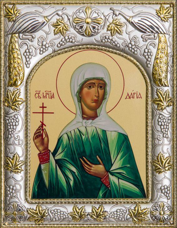 Серебряная икона именная Дария Римская (14*18см., гальванопластика, Россия-Италия)