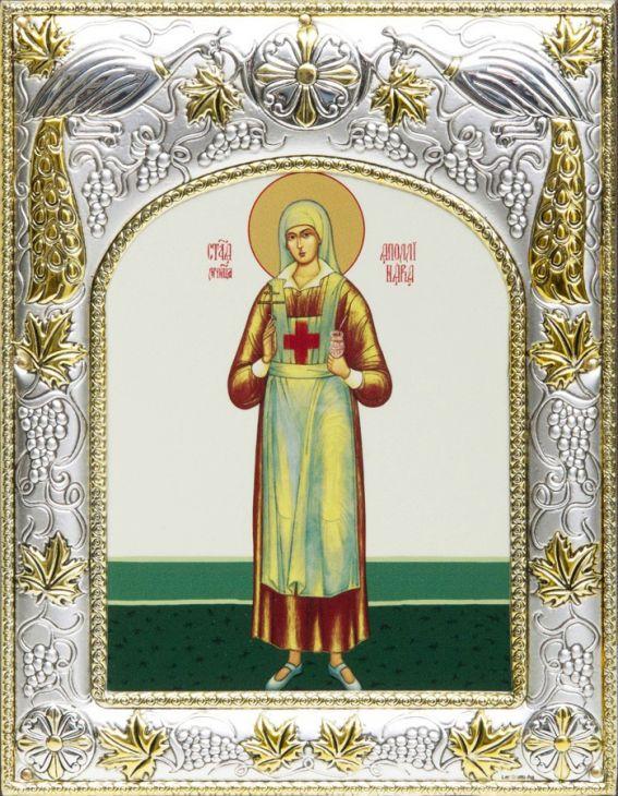 Серебряная икона именная Аполлинария Тупицына (14*18см., гальванопластика, Россия-Италия)