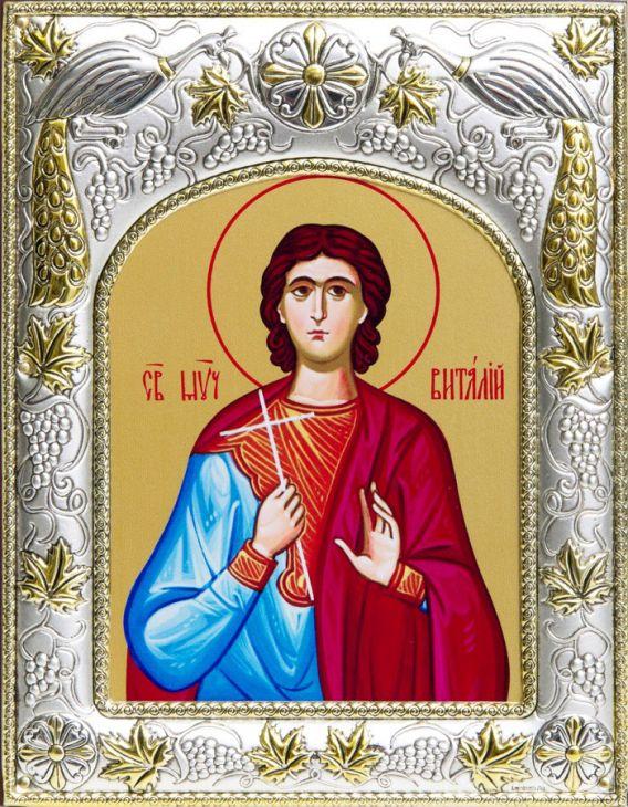 Серебряная икона именная Виталий (14*18см, гальванопластика, Россия-Италия)