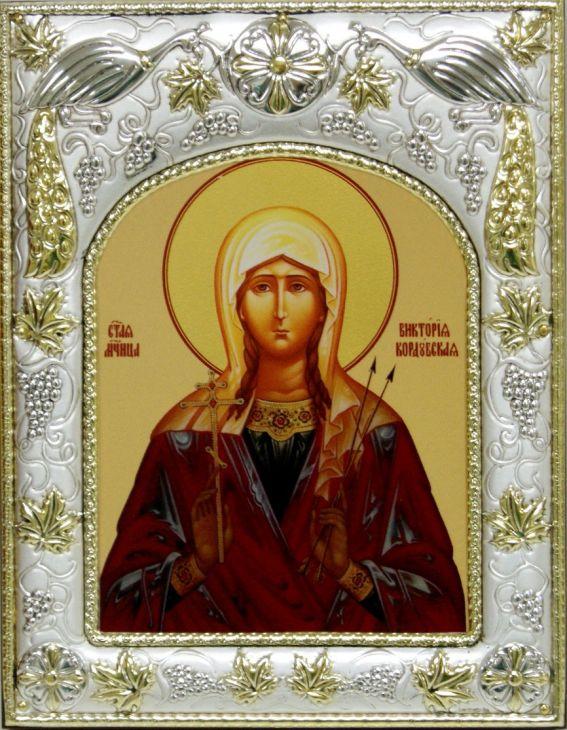 Серебряная икона именная Виктория Кордубская (14*18см., гальванопластика, Россия-Италия)