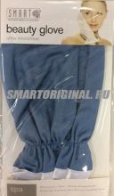 Smart Microfiber Варежка косметическая тёмно-синяя