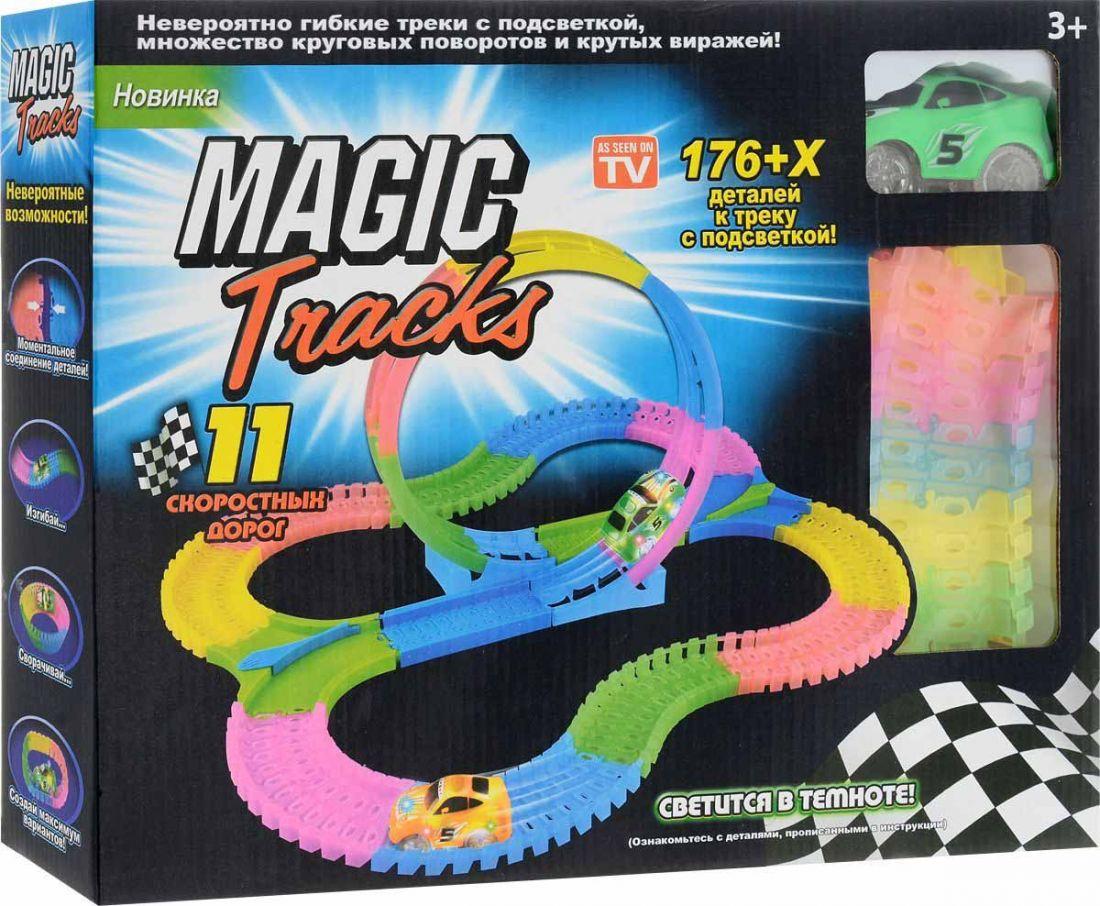 Magic-Tracks Мертвая петля 176 деталей