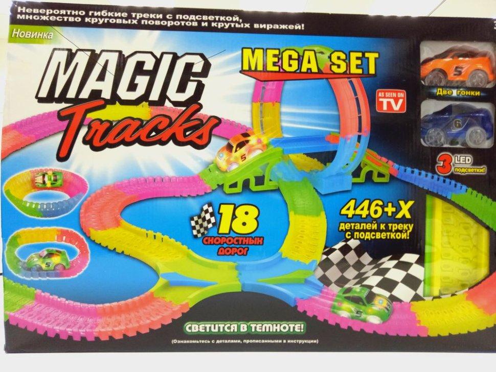 Magic-Tracks Мертвая петля 446 деталей + 2 светящиеся машинки