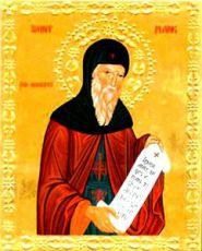 Марк Нитрийский (Египетский) (рукописная икона)