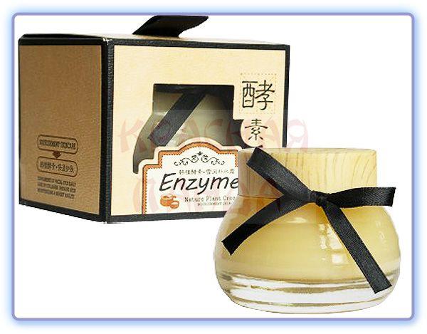 Питательный крем для лица OFLA Enzyme Nature Plant