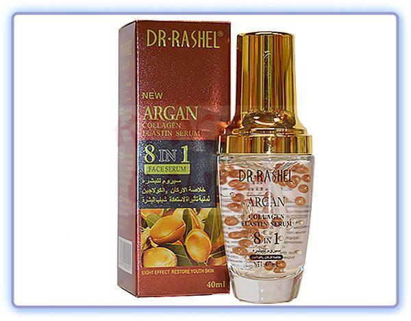 Сыворотка Dr.Rashel Аргановое масло